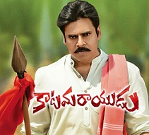Katamarayudu Movie Review – 2.5/5