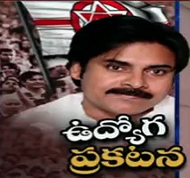 Pawan Kalyan invites Anantapur youth to join JanaSena