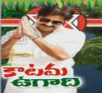 Pawan Kalyan to interact with Agri Gold Victims Tomorrow | Vijayawada