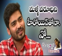 Ravi Krishna (Varudhini Parinayam Fame) Special Interview | TV Stars