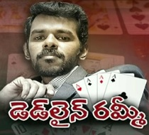 Online Rummy losses drive man to Suicide