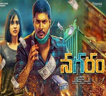 Nagaram Movie Review – 3/5
