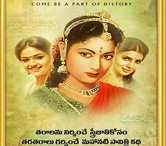 Mahanati's Journey Began