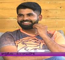 Rajamouli Son Karthikeya Interview – Exclusive