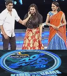 Suma's Genes New Game Show – E 39 – 29th Apr – with Krishna Chaitanya , Mrudula