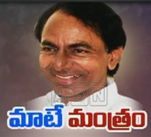 Interesting Facts You May Not Have Known About CM KCR