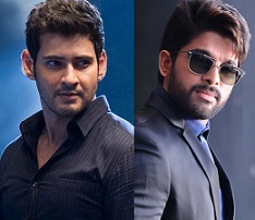 Bus Battle Between Mahesh and Bunny