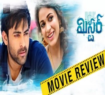 Mister Movie Review – 2/5