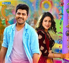 Sharwanand's Radha on May 12