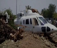 CM's Chopper Crash Lands