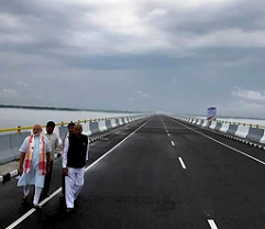 5 things about India's Longest Bridge