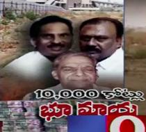 Miyapur land scam : TS Govt promises swift action – Spotlight