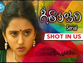 Anchor Suma's Geethanjali Daily Serial – 1st Serial Shot in US – E 13 – 29th June
