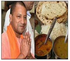 Yogi Adityanath government plans to introduce 'thaali' priced at just Rs 5