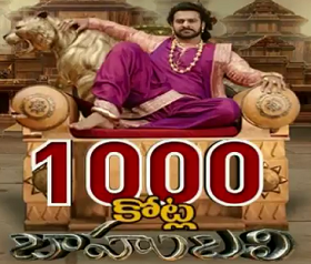 Baahubali 2 Outclasses New Releases – US Box Office