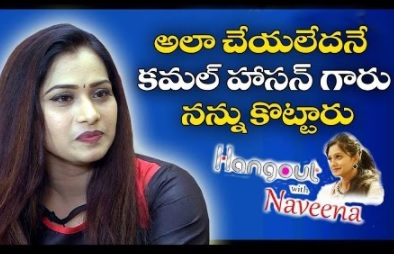 bhavana interview