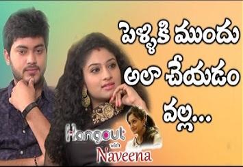 Hero Siddharth & Kumkuma Puvvu fame Vishnupriya Interview   Hangout with Naveena