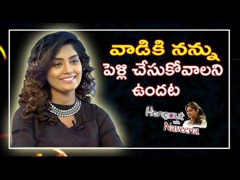 Mogalirekulu Fame Karuunaa Bhushan Interview – Hangout with Naveeena