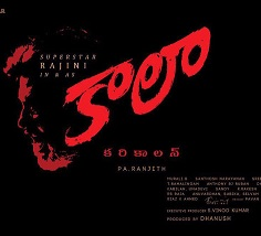 Title Look: Rajini in & As Kaala