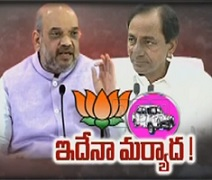 CM KCR meets Governor over Amit Shah statements on TRS Government