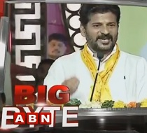 Revanth Reddy makes fun of CM KCR | Big Byte