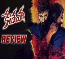 Keshava Movie Review – 2.75