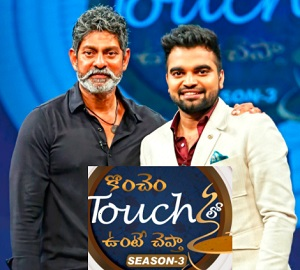 Konchem Touch lo Unte Cheptha with Jagapathi Babu – 7th May