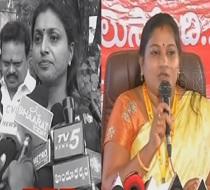 YCP MLA Roja Vs TDP MLA Anitha Again | War Of Words