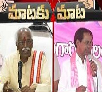 Chandrababu Naidu Vs KCR | CM Vs CM | War of Words