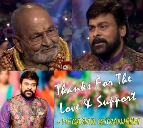 Chiranjeevi – Meelo Evaru Koteeshwarudu – E60 – 24th May with K. Viswanath – Last Episode