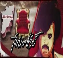 Tamil groups siege Rajinikanth's home over his Karnataka origin – 30 Minutes