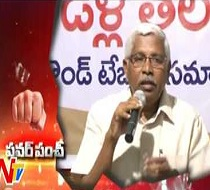 TJAC Chairman Kodandaram Punch to TRS Government | Power Punch