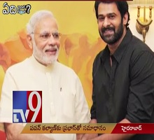 Prabhas is BJP's answer to Pawan Kalyan – True or Fake ?