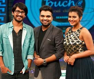 Koncham Touch Lo Unte Cheptha – Raj Tarun, Hebba Patel