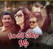 Beautician Sirisha Death : Family Cries Foul, alleges Murder