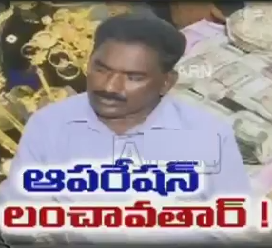 ACB unearth crores of cash and gold from AP Engineering Chief Panduranga Rao