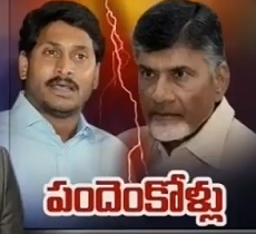AP CM Chandrababu vs YS Jagan Over Nandyal By-Poll