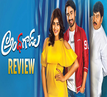 Andhhagadu Movie Review – 2.75/5