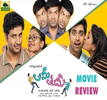 Ami Thumi Movie Review – 2.75/5