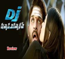 Duvvada Jagannadham Movie Review – 2.75/5