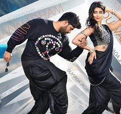 Ramzan advantaged DJ: breaks 75Cr mark