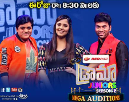 Drama Juniors – Omkar, Anasuya Show – E 56 – 18th Nov – Season 2