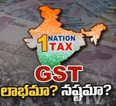 Is GST Helpful to Common People ? | GST Implementation From July 1