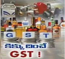 Why Petroleum and Alcohol kept out of GST ? | Special Focus