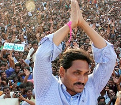 Police Turned Jagan's 'Save Vizag' Into A Flop Show!