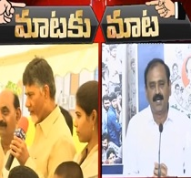 YCP Leader Bhumana Counter to Chandrababu Naidu | Mataku Mata