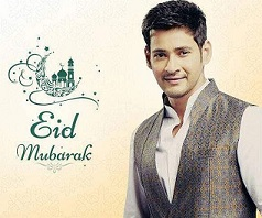 Mahesh's Eid Photoshoot is Stunner!