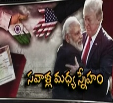 India's friendship with America – 30 Minutes