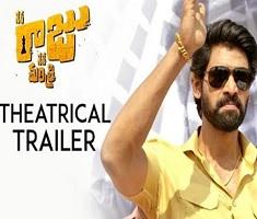 Trailer Talk : Rana's Nene Raju Nene Mantri