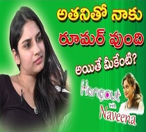 Mudda Mandharam Fame SANDRA Interview – TV Stars